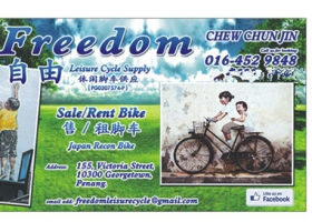 Penang Bicycle Rental-1